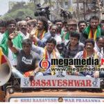 Karnataka-bund