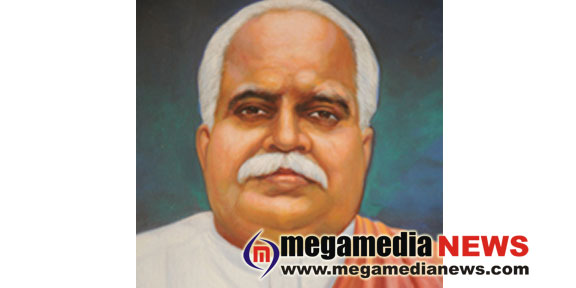 Mangaluru Town Hall to be renamed after Kudmul Ranga Rao