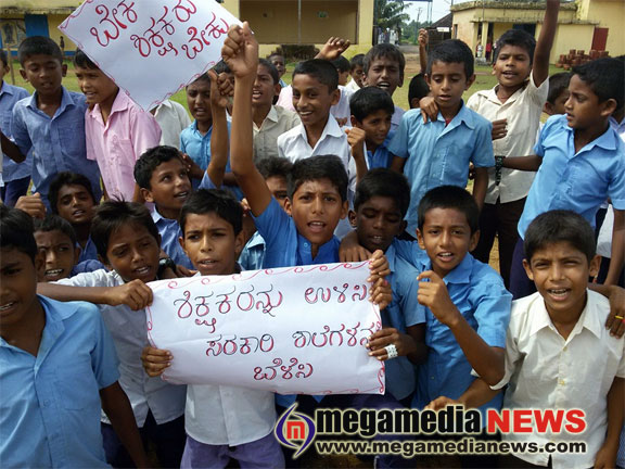 Students and parents staged protest against transfer of their favourite teacher