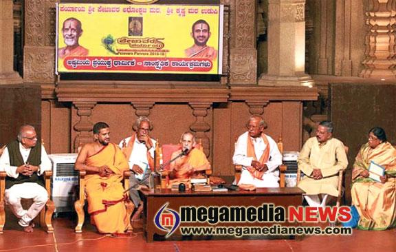 Krishna Janmastami-Udupi1