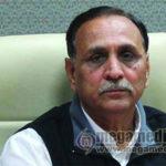 Gujarath CM Vijay Rupani