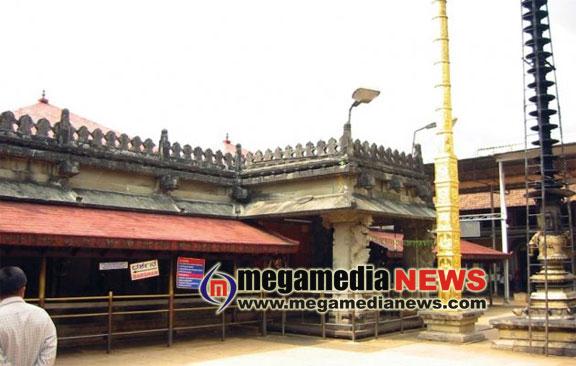 Kollur-Temple