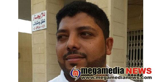 Mohammed-Samsheer