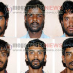 Puttur Robbers Gang