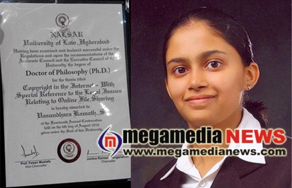 Vasundhara Kamath