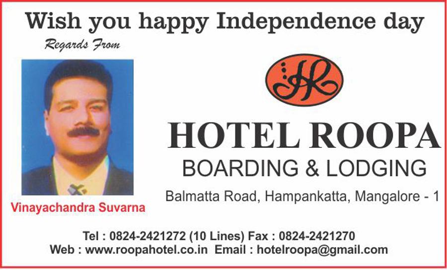 Hotel Roopa Balmatta