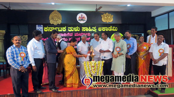 Tulu Sahitya Academy presents honorary awards