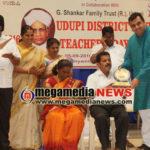 Udupi-Teachers-day