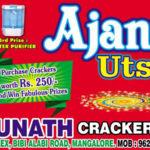 ajantha crackerss