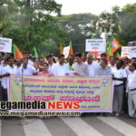 BJP workers stage protest