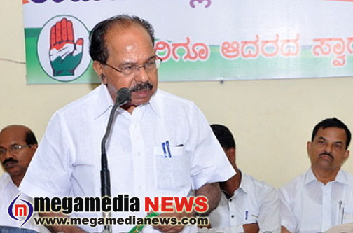 Veerappa Moily calls Congress party workers to strengthen the party in twin districts