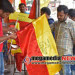 Kannada-flag
