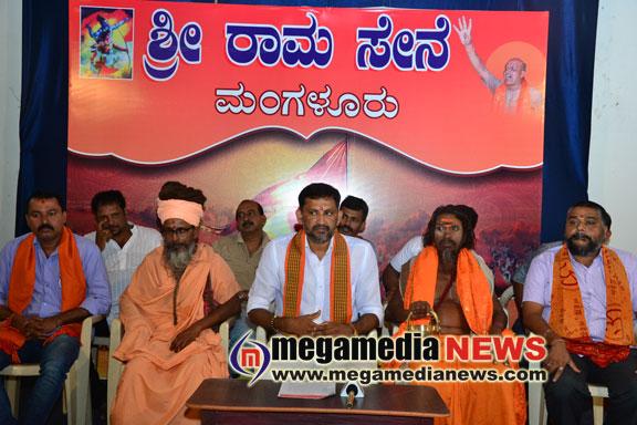 Sri Rama Sene