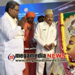 Tipu Jayanti Bangalore