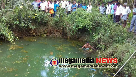 Youngster, suffering from depression, drowns in pond in Kundapur