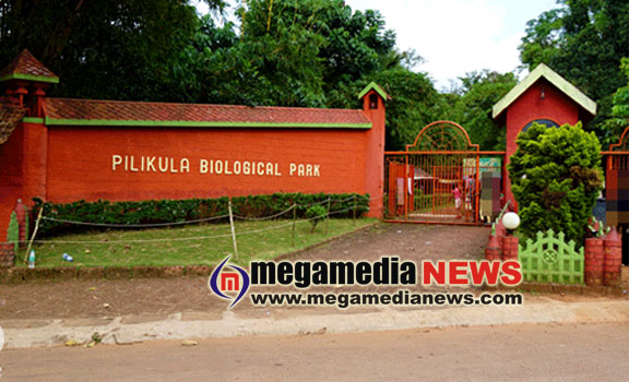 Pilikula Biological Park