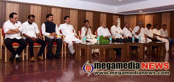 District Kambala Committee
