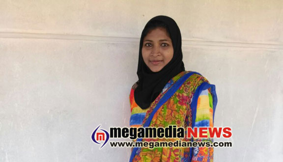 Afshana Khathun