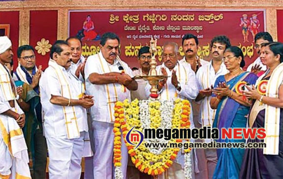 Stone laying ceremony held for Koti-Chennaya heritage sites at Padumale