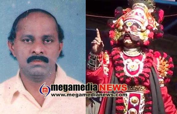 Yakshagana artiste Gerukatte Gangaiah Shetty passes away