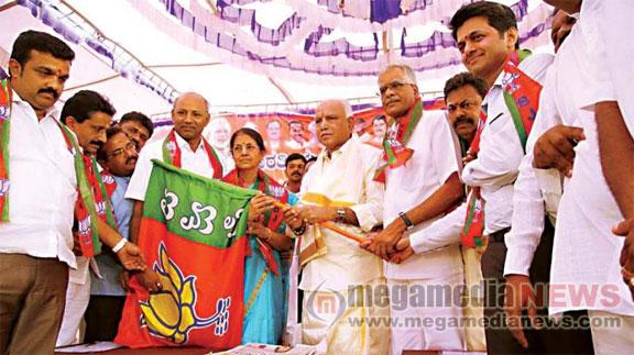 Parimala Nagappa