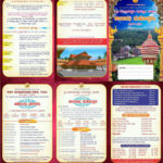Polali temple