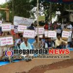 Mudipu Protest