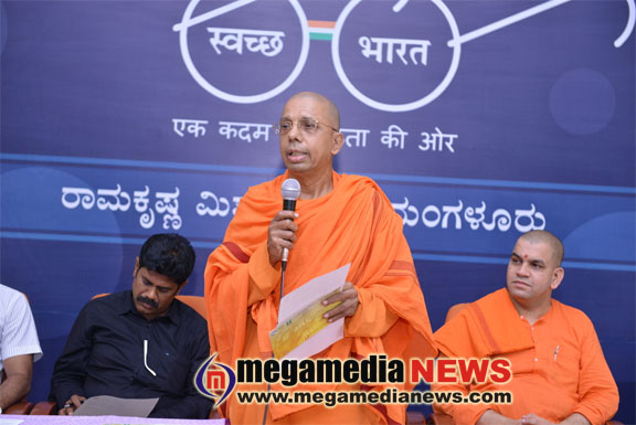 Ramakrishna Mission to spread message of Swachh Bharat in villages too