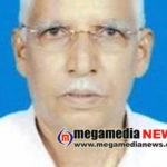 usman Karopady