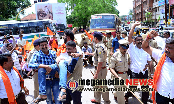 VHP BD protest