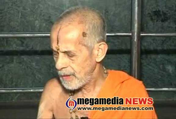 Vishwesha Tirtha Swamiji