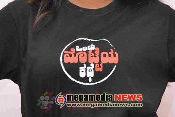 media in kannada