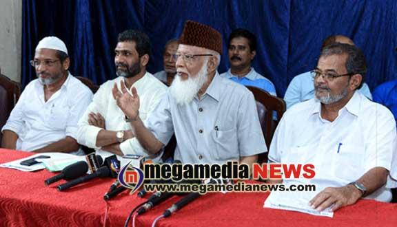 Muslim Committee