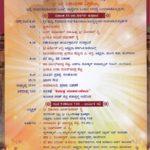 Bunts Hosteel Ganeshotsava