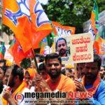 BJPworkers