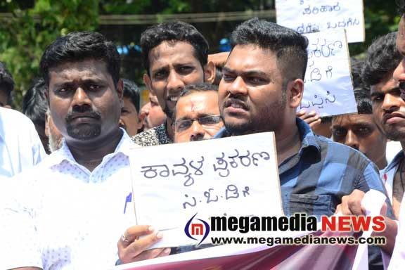 Kavya Horata Samithi members arrested for holding half naked march to DCO