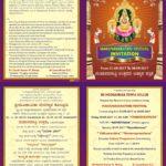Kolluru Mookambika Maha Navarathri