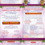 Mangaladevi Navarathri