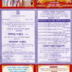 Ullala Bhagavathi Navaratri