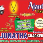 Manjunath crackers