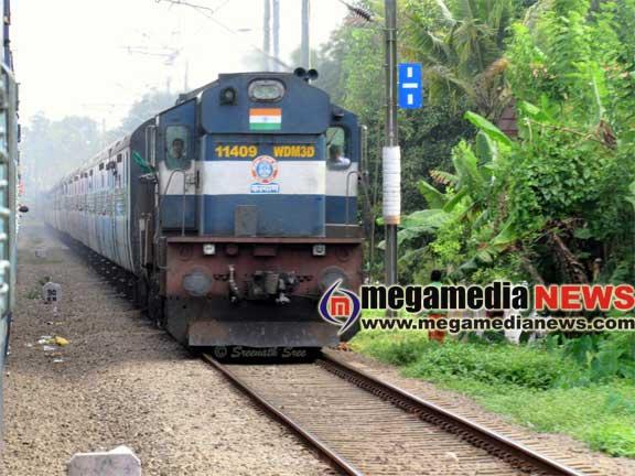 karvar train