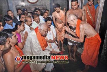 Yedyurappa Udupi