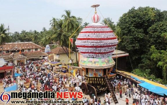 Koteshwara Temple