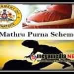 mathru-poorna