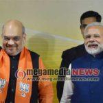 BJP-Meet