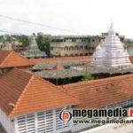 kadri-temple