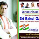 Janashirvada Yatre