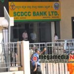 SCDCC-bank