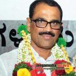 bhaskar-mayor