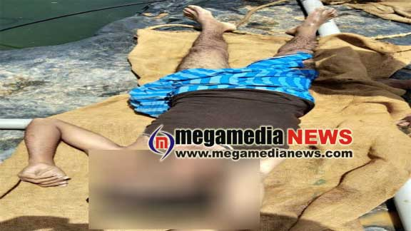 A person dies in Aqua culture facility pond near Kavoor